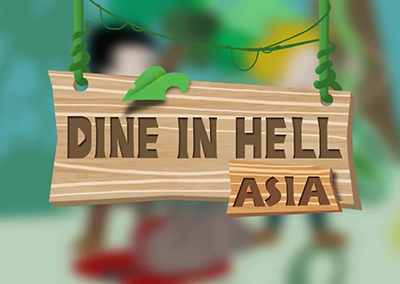 Dine in Hell (PLUS)